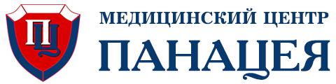 "Медицинский центр ""Панацея"""